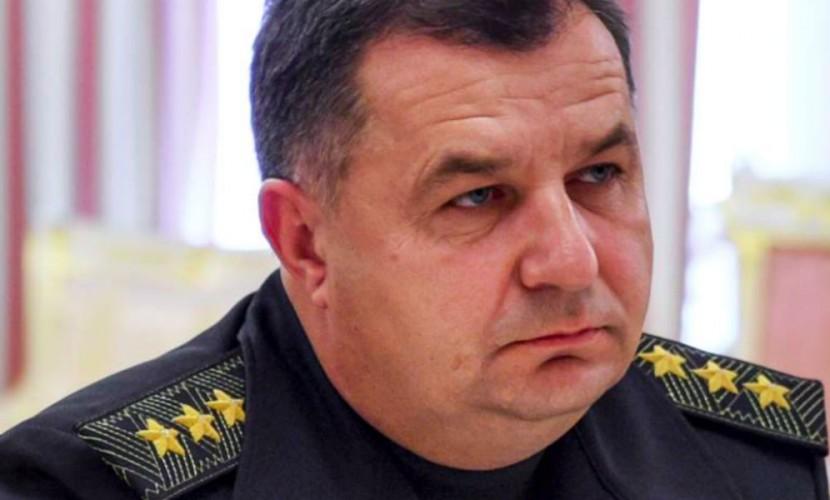РФ желает арестовать Муженко иПолторака