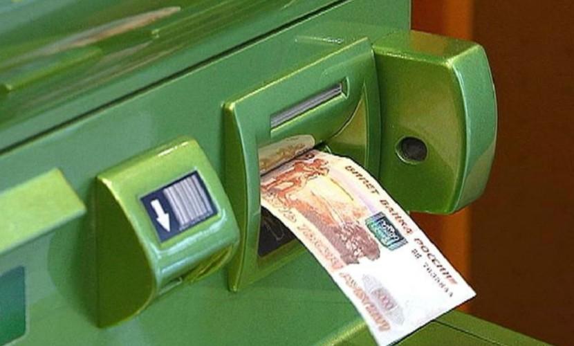 Сберегательный банк ограничил приём пятитысячных купюр внекоторых терминалах
