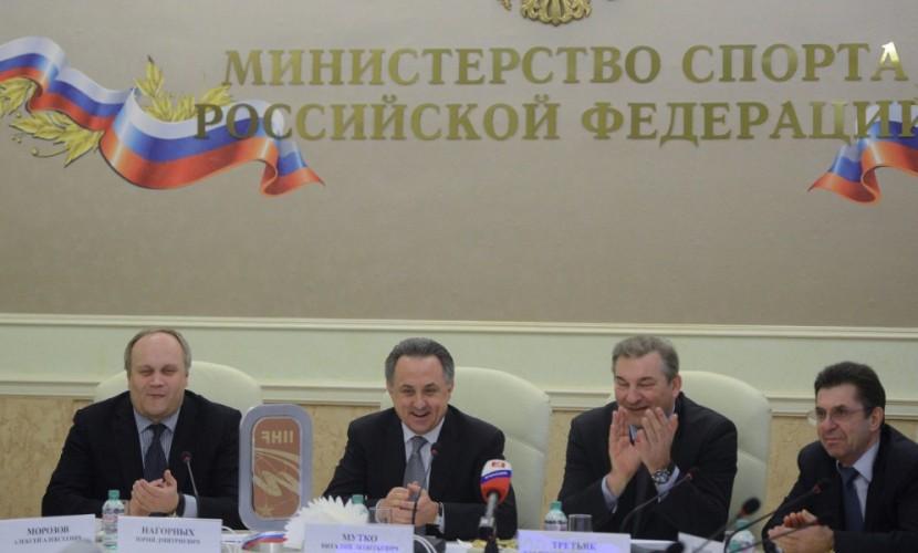 Министерство спорта России попало под расследование Международного олимпийского комитета