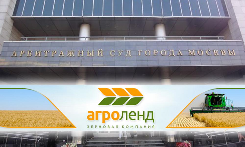 Крупному агропромышленному холдингу России угрожает банкротство