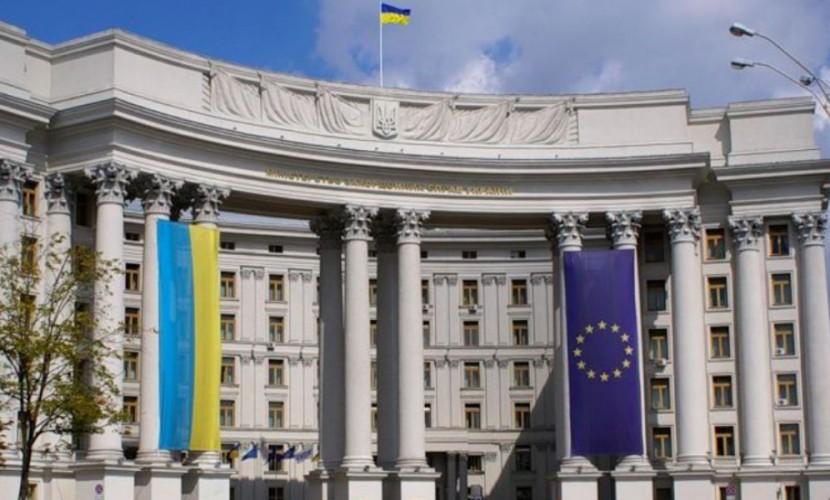 МИД Украины запретил футбольный матч сосборной Косово