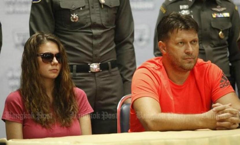 Генпрокуратура сделала запрос на выдачу из Таиланда россиянина Украинского