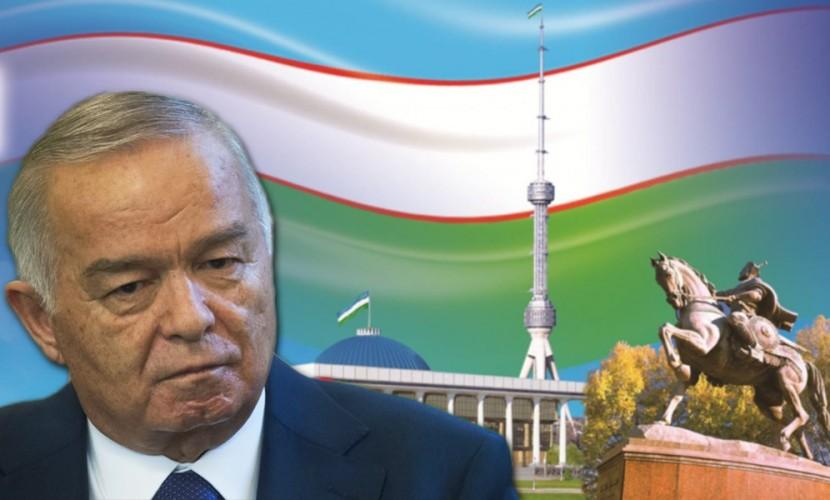 В Узбекистане без объяснения причин отменили празднества по случаю Дня независимости