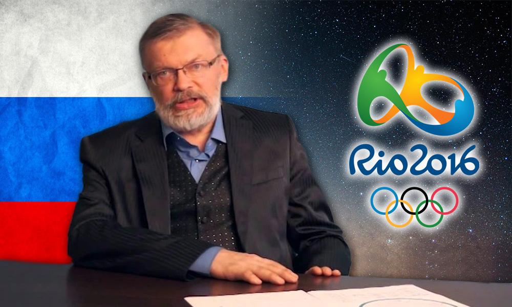 Представленная Марсом сборная России готова к рекордам и победам на Играх в Рио, - астролог
