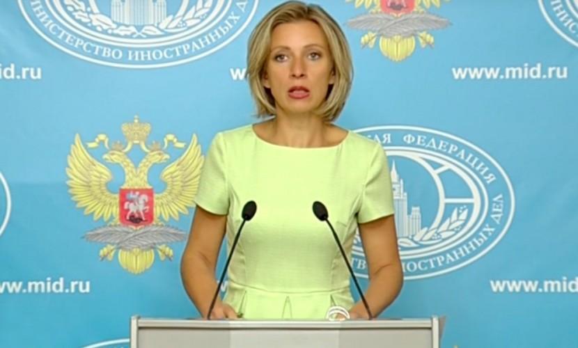 Соединенные Штаты Америки развернули настоящую охоту на граждан России, - Захарова