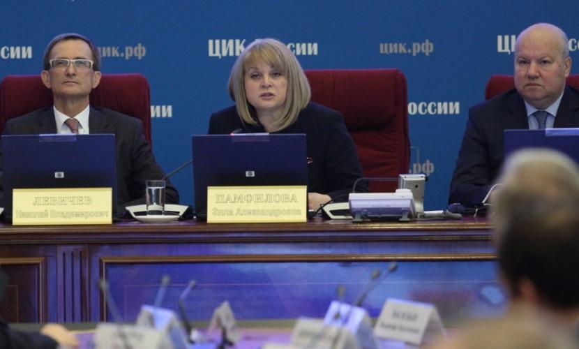 5 нарушителей закона о выборах для доклада Путину назвали в ЦИК