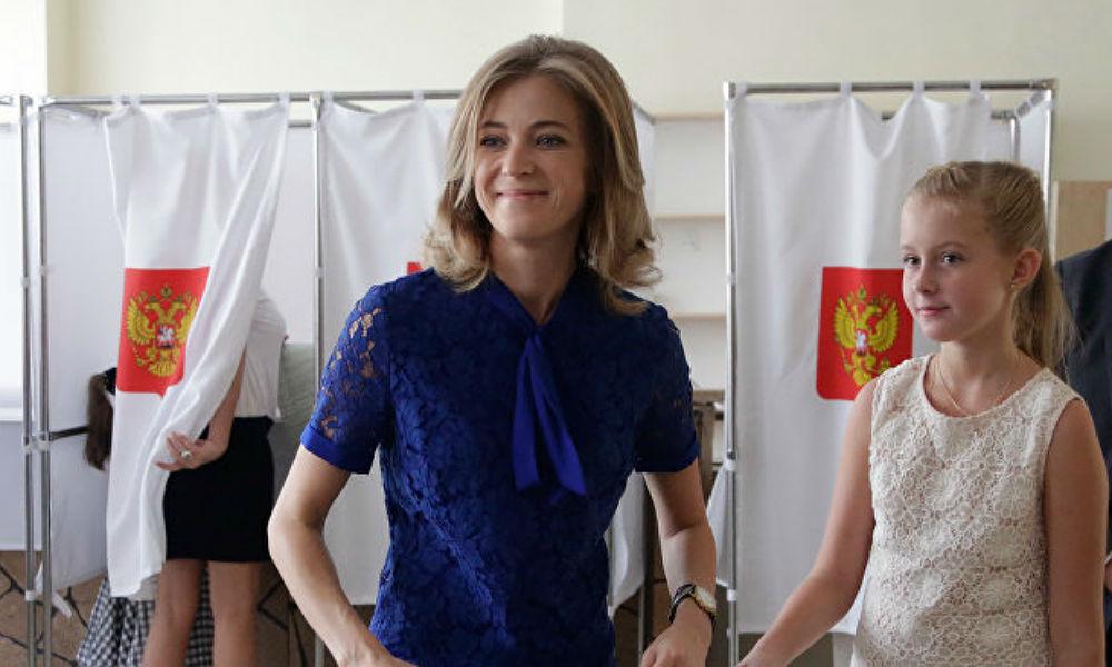 Поклонская заявила, что иностранцы не хотят следить за выборами в процветающем Крыму