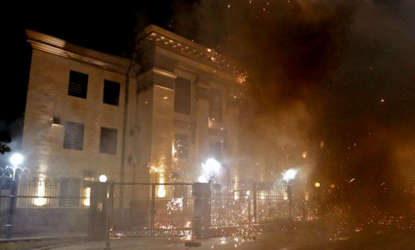 РФнаправила Украине ноту протеста из-за нападения напосольство