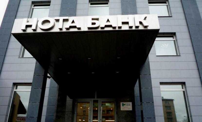 Захарченко сохранял похищенные у«Нота-Банка» деньги