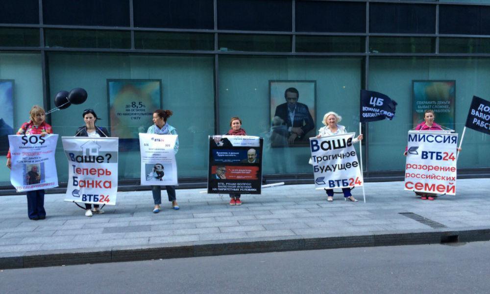 Валютные ипотечники подали отмечающему юбилей главе ВТБ Костину