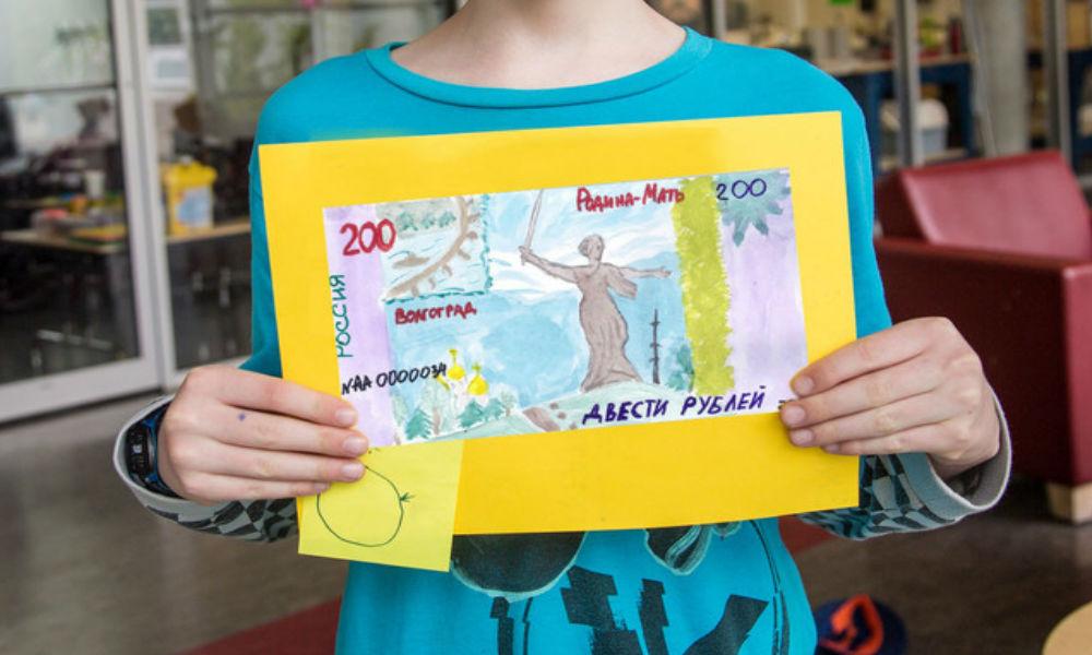 Банк России отобрал 10 лучших символов для новых банкнот в 200 и 2000 рублей
