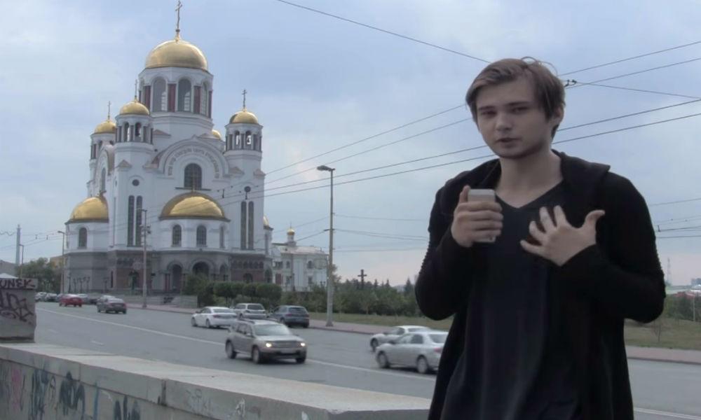 Суд арестовал видеоблогера за ловлю покемонов в храме и критику РПЦ