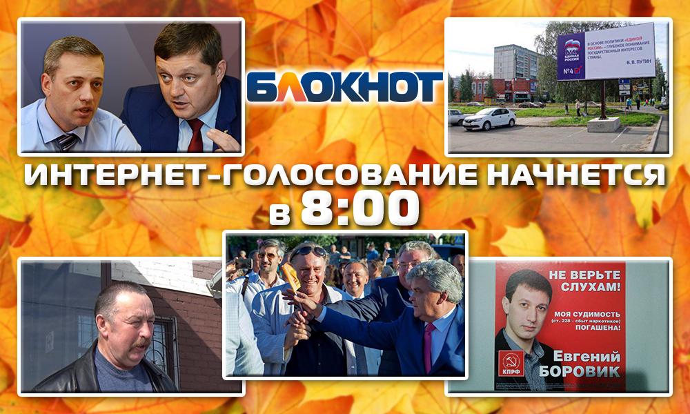 Жерар Депардье, рэпер и замглавы Волгодонска стали главными героями недели предвыборных скандалов в России