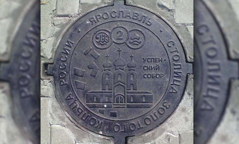 Изображение храмов на новых городских люках в Ярославле возмутило священников