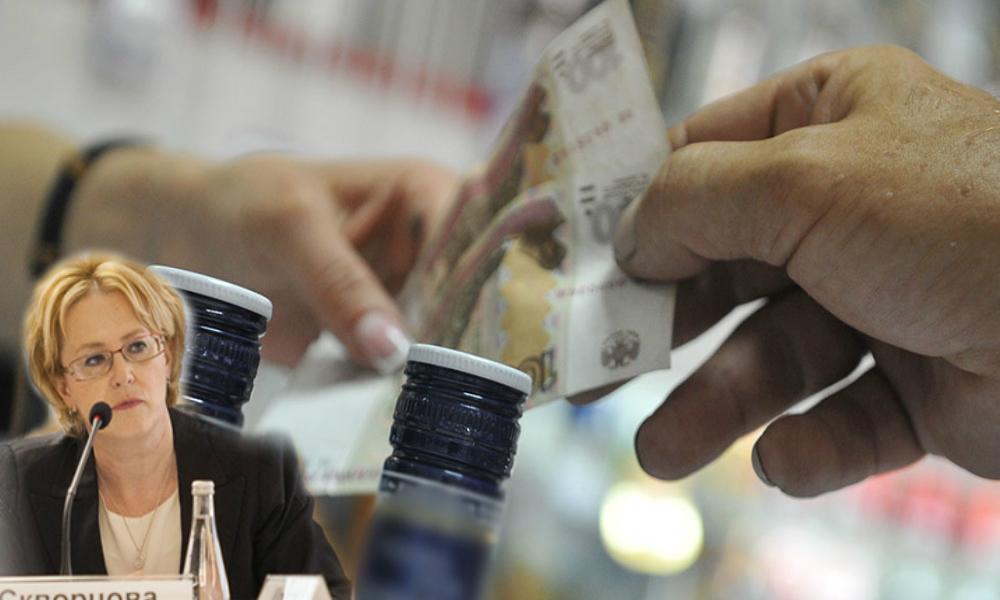 Минздрав объявил войну понижению цен на водку