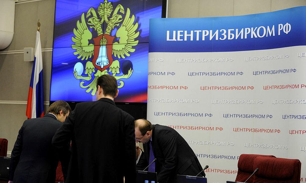 ЦИК РФ назвала требование Украины не проводить выборы в Крыму