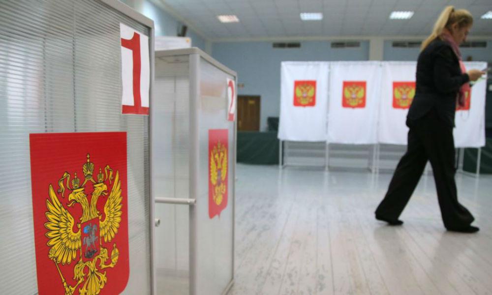 На Дальнем Востоке зафиксировано снижение явки на думских выборах