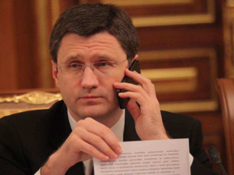 Министр Новак выдал участников проекта «Северный поток-2»