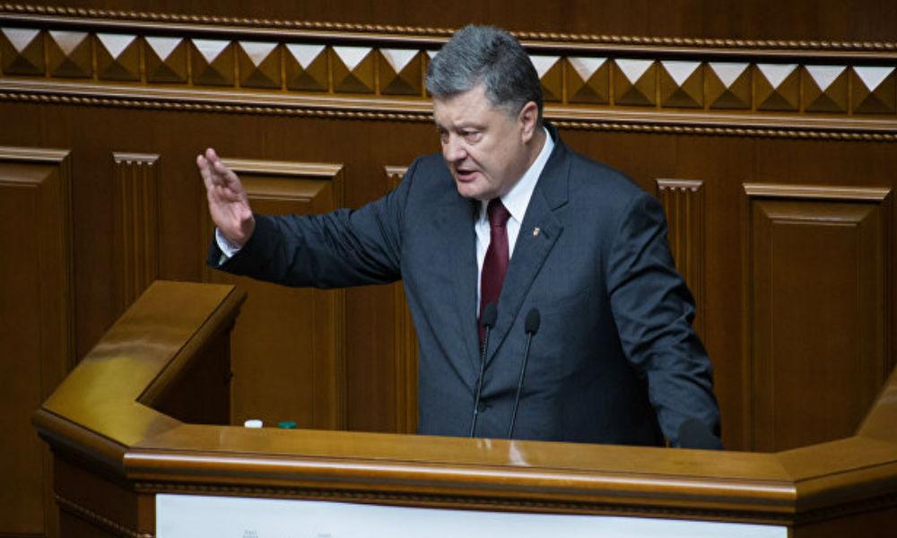 Порошенко обвинил Россию в стремлении