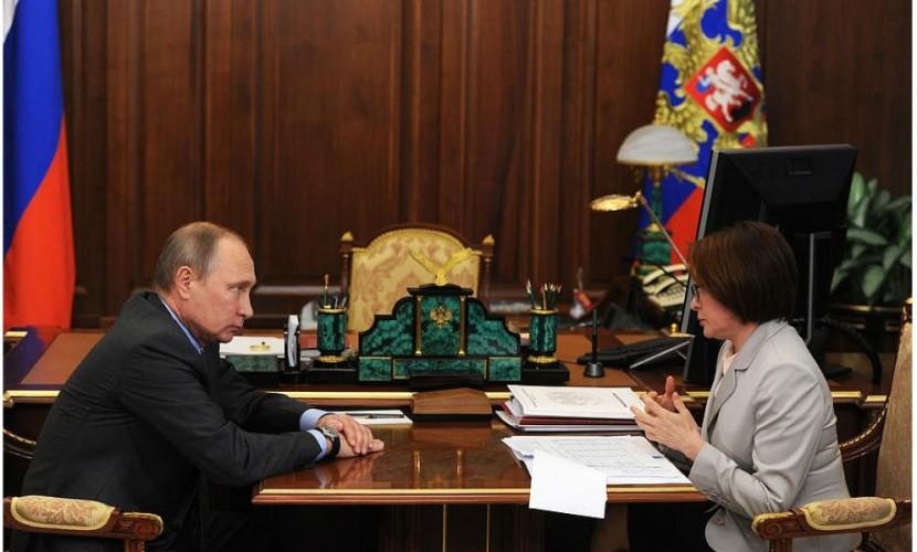 Путин и Набиуллина договорились запретить банкирам-должникам выезжать за границу