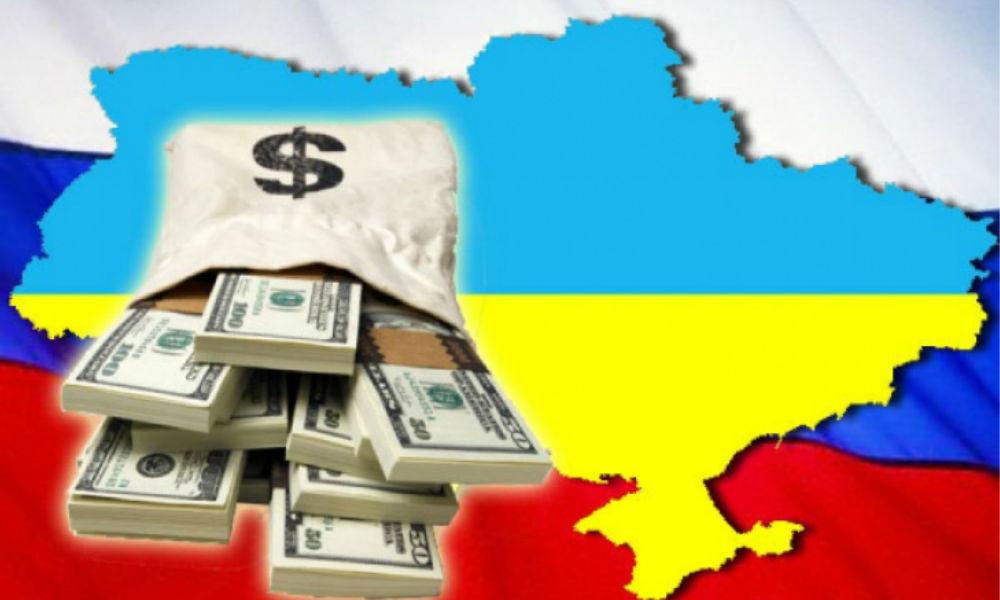 Украина заявила о готовности на своих условиях обсудить с Россией реструктуризацию долга