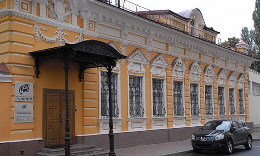 Воронежский бизнесмен прогорел после того, как вложил деньги в банк «Русский Финансовый Альянс»
