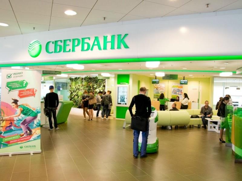 Сбербанк уличили в новой утечке данных клиентов