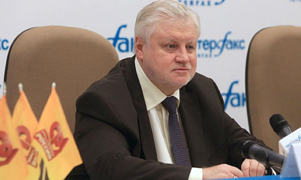 Один триллион рублей получит бюджет от введения прогрессивной шкалы налогообложения, - Миронов