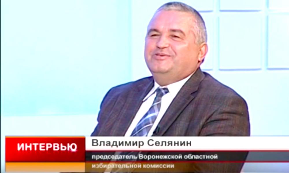 Глава избиркома Воронежской области посмеялся над критикой со стороны Эллы Памфиловой