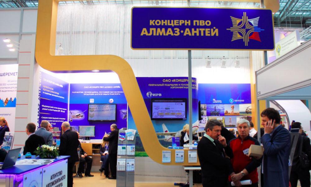 В «Алмаз-Антей» представили альтернативную версию крушения малайзийского Boeing на востоке Украины