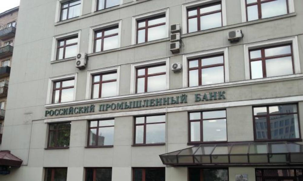 Контролируемый кипрскими акционерами московский Роспромбанк лишили лицензии решением ЦБ