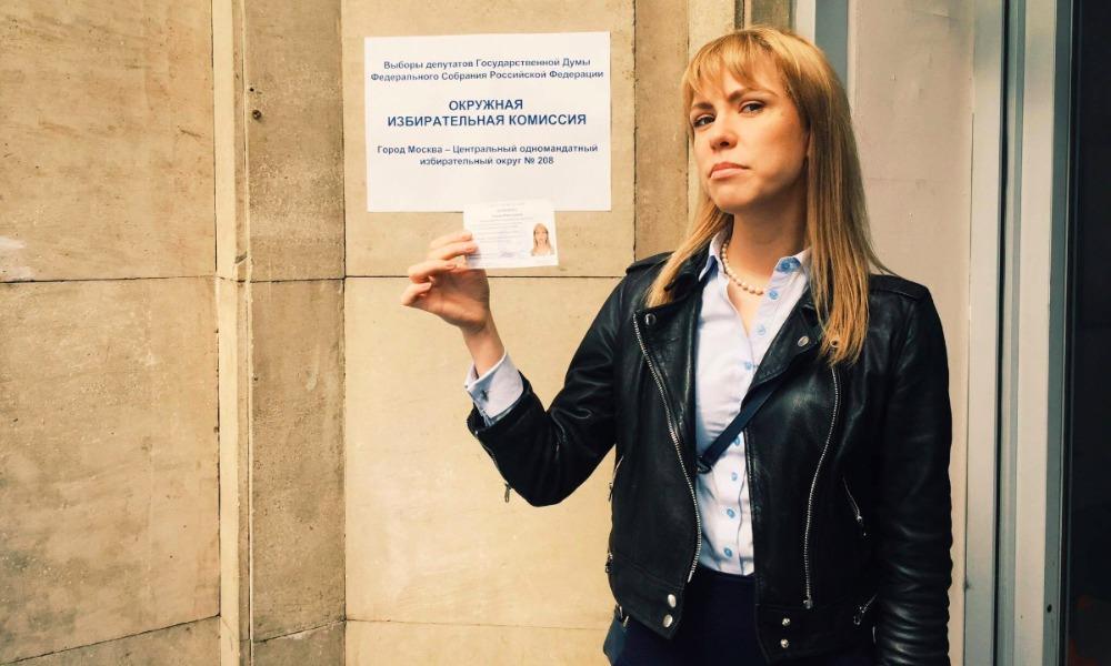 Пикачу - в Думу: Баронова решила зазывать москвичей на выборы с помощью покемонов