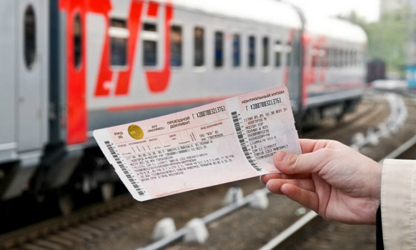 Билеты на русские поезда скажут огражданстве пассажира