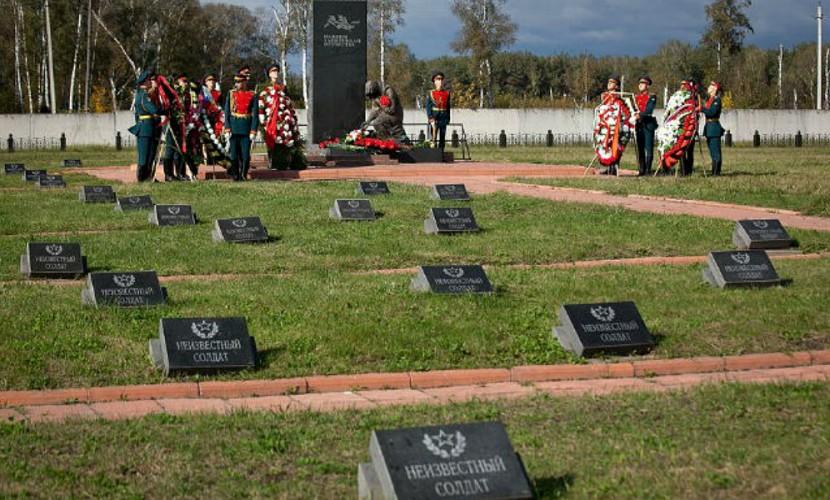 День Памяти погибших ипропавших без вести наСеверном Кавказе военнослужащих