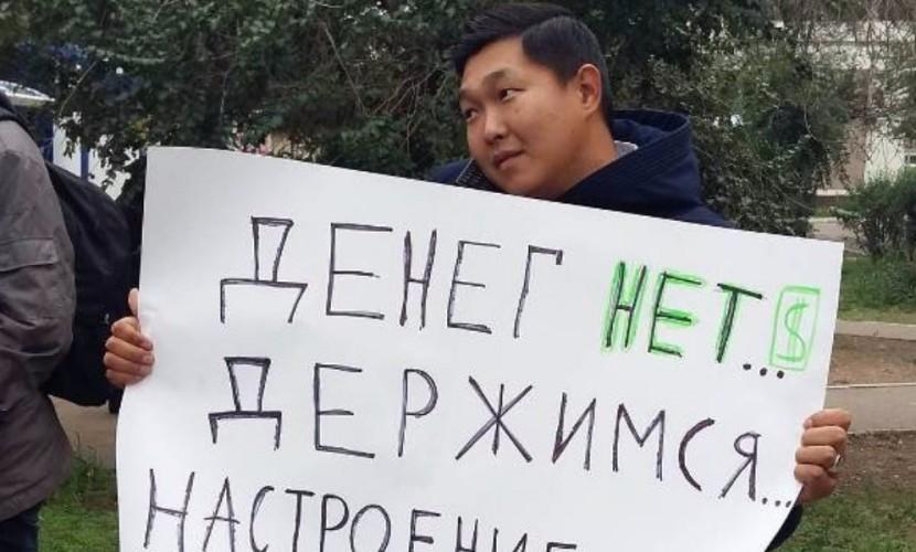 Опубликовано видео задержания полицией встречавших Медведева пикетчиков с плакатами в Бурятии