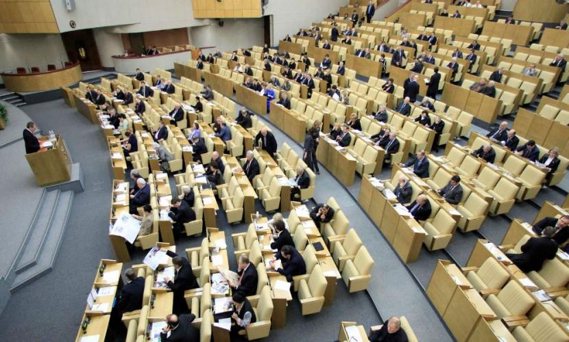 14 комитетов в государственной думе «Единая Россия» готова отдать оппозиции