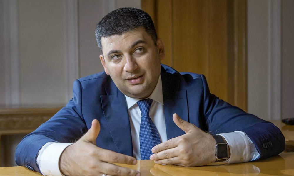 Украинский премьер Гройсман рассказал о «позитивном сигнале» МВФ для падающей гривны