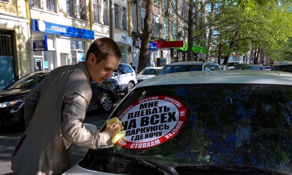 Верховный суд признал незаконным решение Мосгорсуда о ликвидации движения