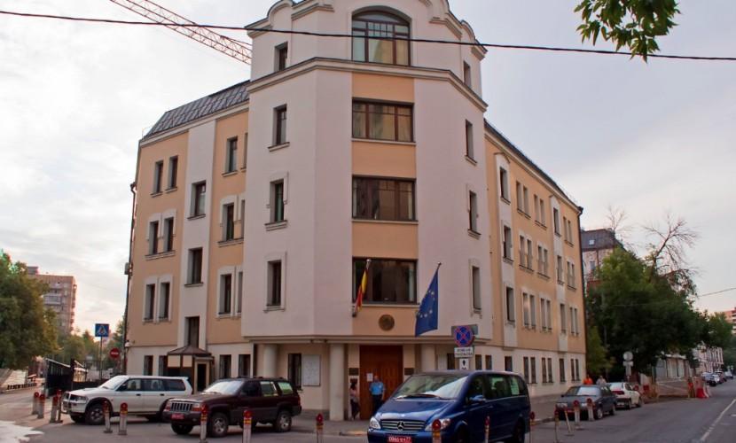 Сотрудницу испанского посольства изнасиловали в столицеРФ