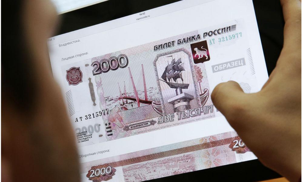 Руководство Сочи поскандалило с ЦБ РФ из-за потери голосов в поддержку своих символов на новых банкнотах
