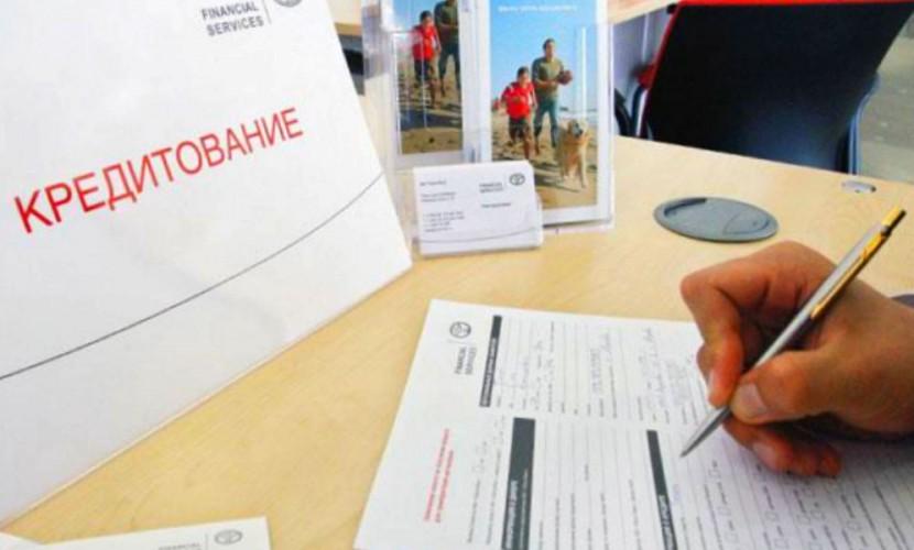 Банки будут отказывать россиянам ввыдаче кредита попаспорту