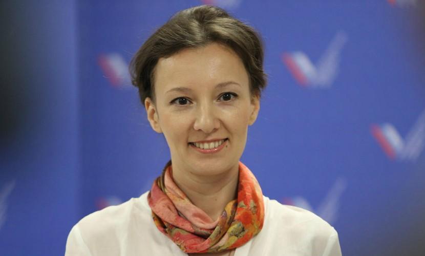 Новый детский омбудсмен Анна Кузнецова пообещала жестко наказать развратных учителей из московской школы №57