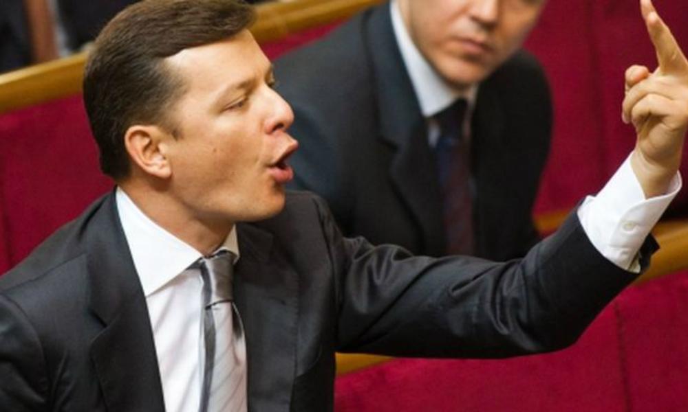 Смешное выступление Зеленского об Украине-порноактрисе возмутило Ляшко и советника Порошенко