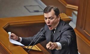 «Радикал» Ляшко потребовал от президента Израиля извинений за слова об украинских националистах