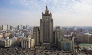 МИД призвал россиян за рубежом остерегаться экстремистов 30 сентября из-за «Всемирного дня гнева и протеста»