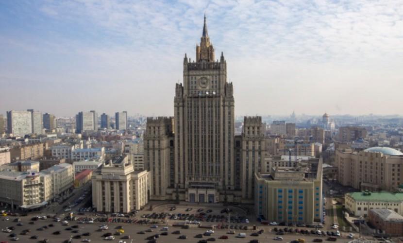 МИД призывает расположившихся зарубежом граждан России косторожности