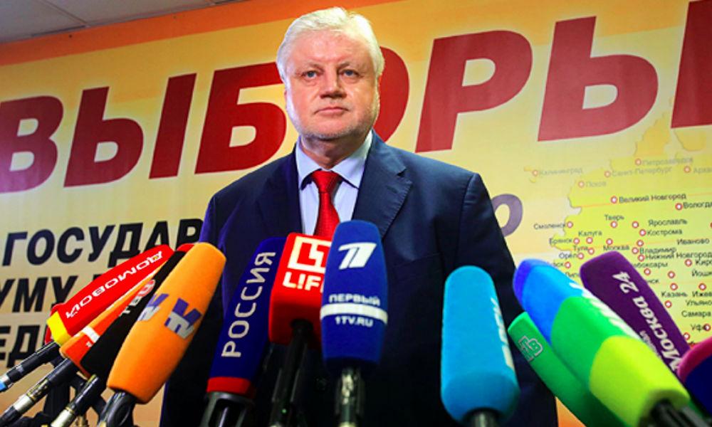 Сергей Миронов объявил об участии