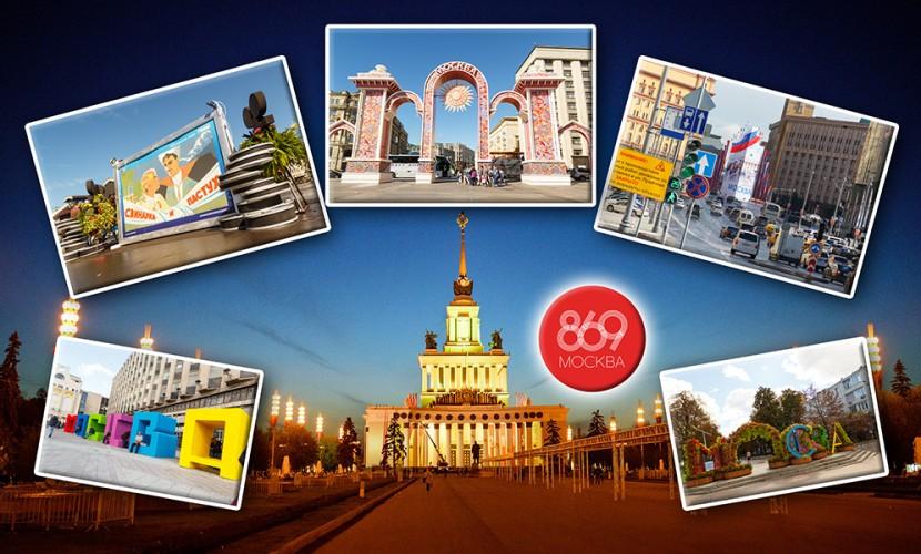 Более 30 улиц Москвы навремя празднования Дня города станут пешеходными