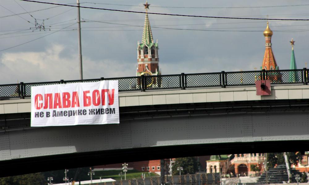 На мосту в центре Москвы появился баннер о Боге и Америке