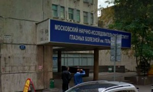 «Уже бегают по коридору»: в московском НИИ прооперировали ослепших после применения «Авестина» пациентов